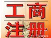 苏州品冠企业管理有限公司