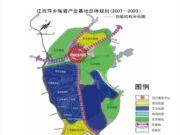 湘东·工业陶瓷产业基地