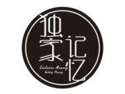 舟山市定海独家记忆婚礼策划中心
