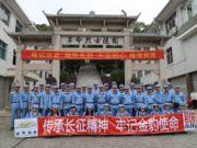 台州企业内训  团队建设  户外拓展培训