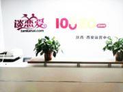 西安广为互联通讯有限公司